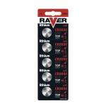 Baterii RAVER LITIU CR2032 (1BUC/BLISTER) EMOS